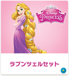 thumb_rapunzel-off